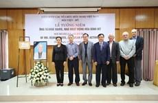 """Confieren medalla conmemorativa """"Por la paz y amistad entre los pueblos"""" a Rennie Davis"""
