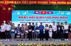 Efectúan intercambio amistoso entre Vietnam, Laos y Camboya con motivo del Año Nuevo Khmer