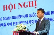 Promueven cooperación entre Seguro Social de Vietnam y empresas sudcoreanas