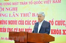 Conferencia de Consultas aprueba lista de 205 candidatos a diputados en Vietnam