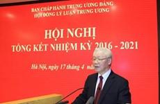Exigen garantizar eficacia de estudio teórico del Partido Comunista de Vietnam