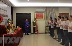 Vietnamitas en Malasia rinden homenaje a fundadores de la nación