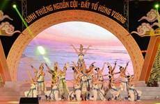 Honran en Vietnam a legendarios fundadores de la nación