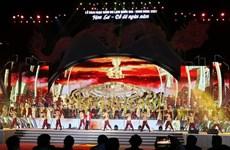 Inauguran Año Nacional del Turismo en provincia de Ninh Binh
