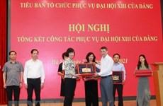 Valoran contribuciones del Subcomité de organización al XIII Congreso del PCV