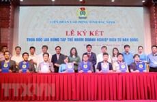 Empresas surcoreanas firman convenio colectivo de trabajo con trabajadores vietnamitas