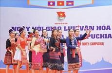 Efectuán Festival de Intercambio Cultural Vietnam- Laos- Camboya