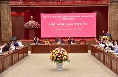 Efectúan cuarta reunión del Buró Ejecutivo del Comité partidista de Hanoi