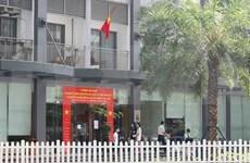 Hanoi registra un caso del virus SARS-CoV-2 en zona urbana Times City