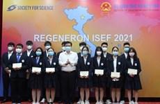Estudiantes vietnamitas competirán en concurso internacional de ciencia e ingeniería
