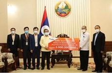 Empresa vietnamita apoya a Laos contra el COVID-19