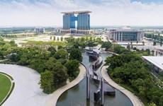 Provincia vietnamita de Binh Duong por promover el desarrollo local y mejorar su competitividad