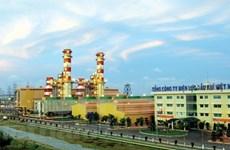 PV Power recibe alta clasificación de Fitch Ratings