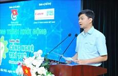 Lanzan concurso de automatización para estudiantes de tecnología