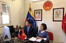 Impulsan lazos comerciales entre Vietnam y Venezuela