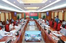 Aplican medidas disciplinarias a funcionarios del Partido Comunista de Vietnam