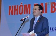 Vietnam asiste al Foro virtual de Jóvenes Parlamentarios de la 142 Asamblea General de la Unión Interparlamentaria