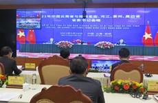 Promueven nexos de cooperación entre localidades de Vietnam y China