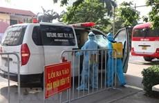 Vietnam destina fondo millonario a prevención y control del COVID-19