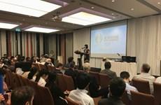 Celebrarán en Vietnam la 25 Conferencia de la Asociación de Archivos Audiovisuales del Sudeste de Asia-Pacífico