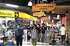 Compleja evolución de COVID-19 obstaculiza recuperación de economía tailandesa