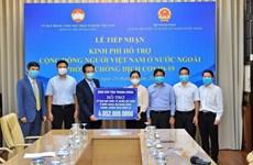 Apoyan a vietnamitas en extranjero afectados por COVID-19