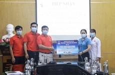 Organizaciones y empresas vietnamitas brindan asistencias financieras al combate contra COVID-19
