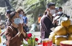 Hanoi suspende las actividades religosas a partir de hoy