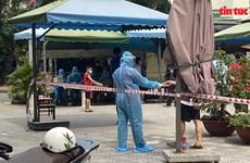 Inician procedimiento legal de caso relacionado con brote del COVID-19 en Ciudad Ho Chi Minh