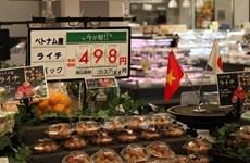 Presentan a Japón productos agrícolas destacados de Vietnam