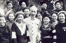 Realizan exposición sobre seguimiento del ejemplo moral y pensamiento de Ho Chi Minh