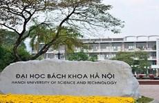 Tres universidades vietnamitas entre las mejores de Asia en 2021