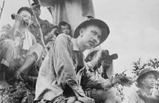 Exhiben documentos sobre contribuciones de Ho Chi Minh a la liberación nacional