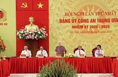 Anuncian nombramiento de Comisión Central de Seguridad Pública