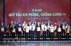 Organizaciones internacionales elogian iniciativa de fondo de Vietnam para vacuna contra COVID-19