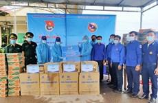 Provincia vietnamita entrega suministros médicos a Laos para combatir COVID-19