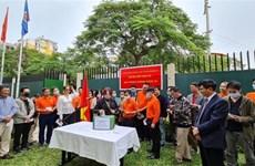 Vietnamitas en Mozambique contribuyen al Fondo Nacional de vacunas contra el COVID-19