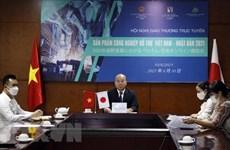 Empresas vietnamitas y japonesas en industrias auxiliar buscan ampliar cooperación