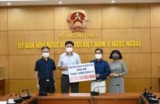 Vietnamitas en Europa brindan apoyo al Fondo Nacional de vacunas contra COVID-19