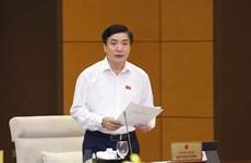 Primer período de sesiones de nueva Asamblea Nacional de Vietnam prevé inaugurarse en julio