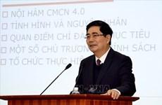 Vietnam por renovar planes de uso de tierra hacia desarrollo socioeconómico