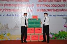 Provincia vietnamita de Nghe An apoya a Laos en combate contra el COVID-19