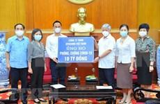 Continúa apoyo al Fondo de Vacunas contra el COVID-19 de Vietnam