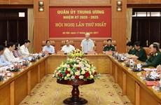Sesiona Comisión Militar Central del Partido Comunista de Vietnam
