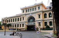 Ciudad Ho Chi Minh refuerza medidas contra el COVID-19