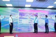 Periódico electrónico del Partido lanza nueva interfaz y aplicación móvil