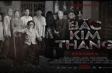 Películas vietnamitas proyectadas en Festival de Cine Asiático en Italia
