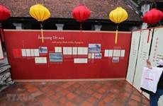 Vietnam acoge conferencia anual de la asociación regional de archivos audiovisuales