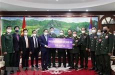 Ministerio de Defensa de Laos apoya el Fondo de Control de COVID-19 de Vietnam