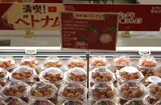 Consumidores japoneses prefieren cada vez más productos vietnamitas